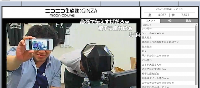 6月10日21時配信【ニコ生ゲーム実況】アメザリ平井がコントローラー片手にゲームを遊び尽くす! #スーピコ