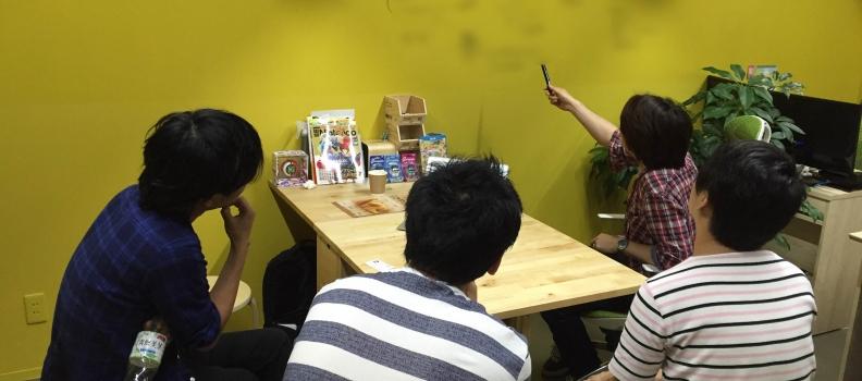 ドキッ!男だらけのゲームジャム事前会議!!!