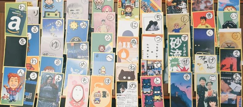 8.21スーヘス!真夏のゲー祭 ガレージ大戦争! しゅ〜〜りょ〜〜〜!!