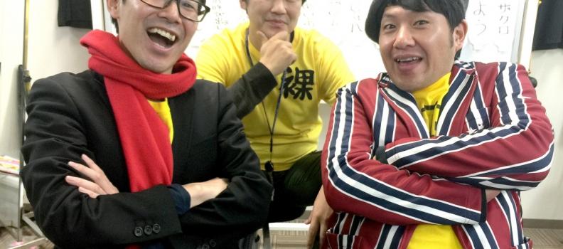 7月12日配信回  ノイジークロークさんが来るよ!GTA5とか何かで遊ぶゲーム実況風番組!「スーパーピコピコクラブ」