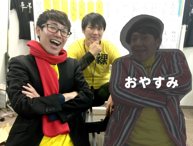 7月5日配信回【平井不在】スプラトゥーンとPS3版GTA5で遊ぶ?