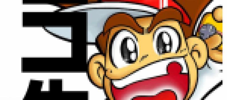 5月28日21時配信【ゲーム実況】アメザリ平井がコントローラー片手にゲームを遊び尽くす! #スーピコ
