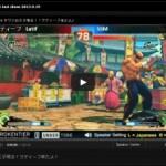 10月10日は格闘ゲーム番組『指喧 – YUBIKEN – 』を見よう